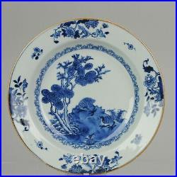 Antique Chinese Porcelain 18th C Yongzheng/Qianlong Period Blue White Q