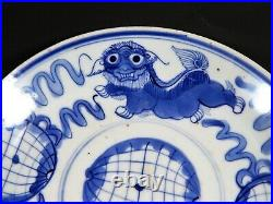 Antique Chinese Porcelain Blue White Plate Foo Dogs Signed Ming or Ming Style