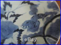 Antique Chinese Porcelain Charger Plate Platter Blue and White Bat 19th c. Bowl