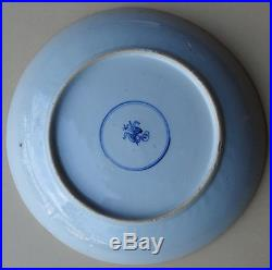 Antique Chinese Porcelain Kangxi Plate (25 Cm) Signed Blue & White Figures 18th