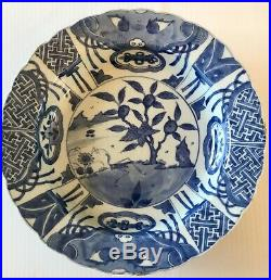 Antique Chinese Porcelain Ming Wanli Period Blue White Export Dish Lion Pattern