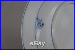 Antique Chinese Porcelain Plate Blue & White Kangxi 1662-1722 Palace Scene
