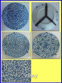 Antique Chinese Qianlong Plates Porcelain Set 6 Blue White Authentic 18C (4304)