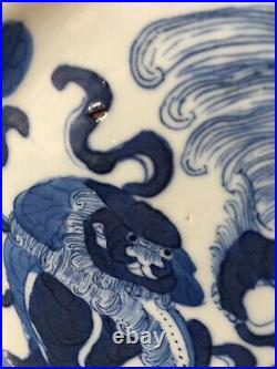 Antique Chinese Qing Daoguang Period Blue And White Lions Play Plate