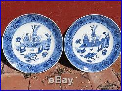 Antique Chinese Qing Dynasty Porcelain Blue & White pair Plates