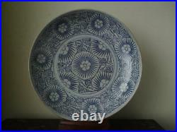 Antique Chinese Qing Starburst Blue & White Porcelain Diana Shipwreck Plate Dish