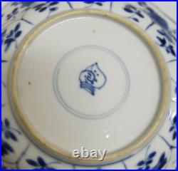 Antique Chinese Underglaze Blue and White Landscape Plate Dish