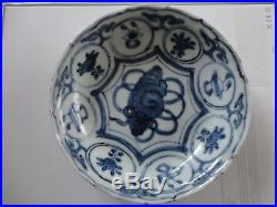 Antique Chinese Wanli Blue and White Bowl
