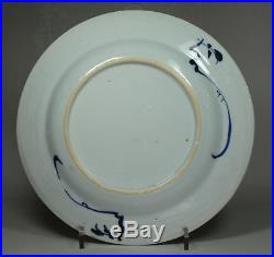 Antique Chinese blue and white plate, Qianlong (1736-95)