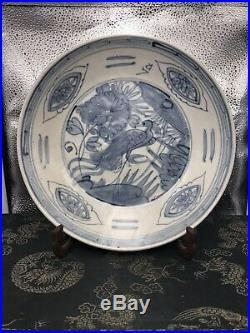 Antique Chinese blue-and-white porcelain plate Ming Dynasty