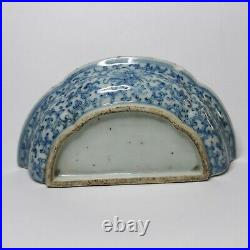 Antique Chinese blue and white porcelain plate for the wall, 19th-20th century