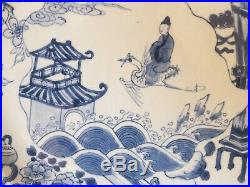 Antique Chinese blue & white porcelain charger ceramic China 18th c Qing