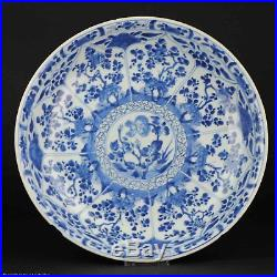 Antique Chinese ca 1700 Kangxi Cobalt Blue White Charger Plate 35cm Qing China