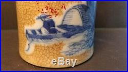 Antique Chinese egg roe crackle Brush Pot Blue White underglaze Fisherman Boat