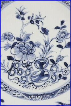 Antique Chinese plate, 18th century, blue and white Qing