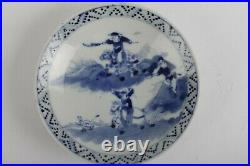 Antique Chinese plate porcelain 19th Century Qing blue and white marked Kangxi