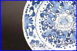 Antique Dutch delft Blue and white Plate, 25cm, 10 inch 17th / 18th century