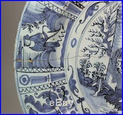 Antique Dutch delft blue and white plate, circa 1700