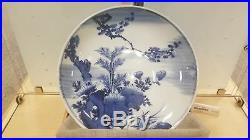 Antique Imari Blue And White Porcelain Flower Pattern Plate
