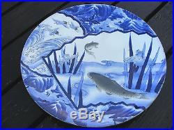 Antique Japanese Arita Blue & White Charger Koi Crap Fish Signed 18