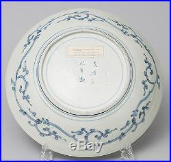 Antique Japanese Arita Blue & White Karakusa Plate Chenghua Mark Edo Period
