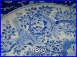 Antique Japanese Blue White Sometsuke Display Plate Charger 18th century Uzufuku