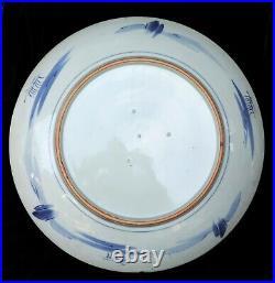 Antique Japanese Meiji Artista Blue & White LARGE Porcelain Charger 18 5/8