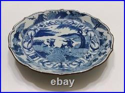 Antique Japanese Porcelain Blue And White Plate Figures Signed