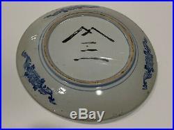 Antique Japanese Signed Porcelain Igezara Plate w Blue & White Phoenix Bird Dec