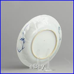Antique Kangxi 18th C Long Liza Blue White Chinese Porcelain Plate China Qing