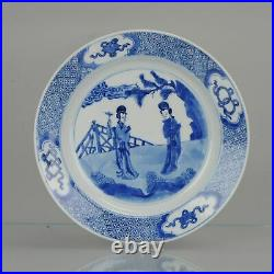 Antique Kangxi Chinese Porcelain Long Liza Blue and White Figural Plate
