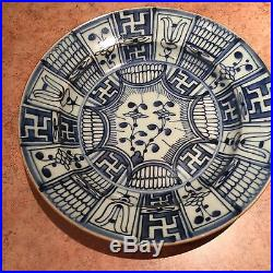 Antique Kraak Chinese Export Porcelain Blue And White Plate
