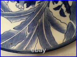 Antique Large Arita Blue And White Porcelain Charger Platter Japanese Asian Tree
