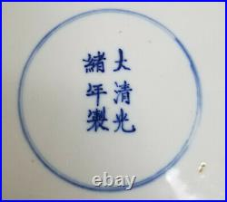 Antique Large Chinese Underglaze Blue and White Export Charger Plate Guangxu