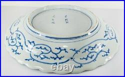 Antique Massive 18 Japanese Blue and White Arita Imari Charger Landscape Floral