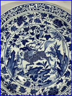 Antique Ming Dynasty or Later Blue and White Qilin Charger Yuan Style Plate