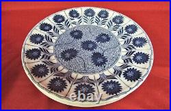 Antique Minton CHINA ASTER Blue Aesthetic 9 Lunch Plates c. 1879 Set of 6