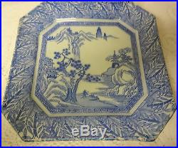 Antique Old Chinese Blue & White Porcelain Big Plate MING Dynasty Pagoda Unique