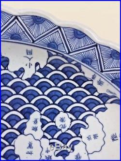 Antique Porcelain Japanese Blue & White Provence Plate