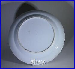 Antique Qianlong Chinese Porcelain Blue And White Dinner Plate