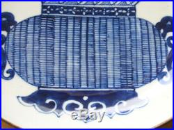 Antique Signed Chinese Japanese Blue White Bowl Deep Plate Basket Flowers 8 3/4