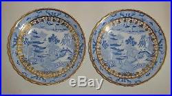 Antique Two Europian Transferware Blue & White 24k Gold Chinoiserie Deep Plates