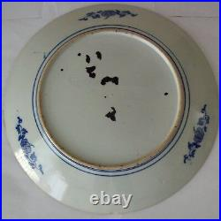 Authentic 19th Century Blue & White Japanese Igezara Charger Plate Signed