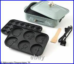 BRUNO Compact Hot Plate BOE059-BGR (Moomin) Japan Domestic AC100