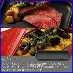 BRUNO compact hot plate + ceramic coated pot + multi plate 3-piece set limited