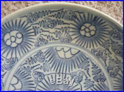 Beautiful Blue & White Early Chinese Armorial Export Bowl