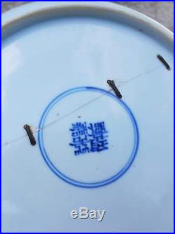 Beautiful Blue White Kangxi Period Antique Chinese Plate Staples Export