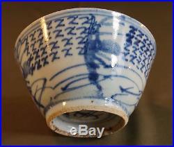 Beautiful Early1900 Chinese Cobalt Blue White Bowl Shrimp Motif Marked on Bottom