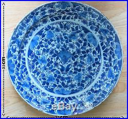 Blue and white plate year 1750 made england (ID 00001)