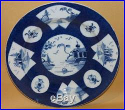 Bow Chinese Pagoda & River Scene Blue & White Dessert Plate 1 C1760-65